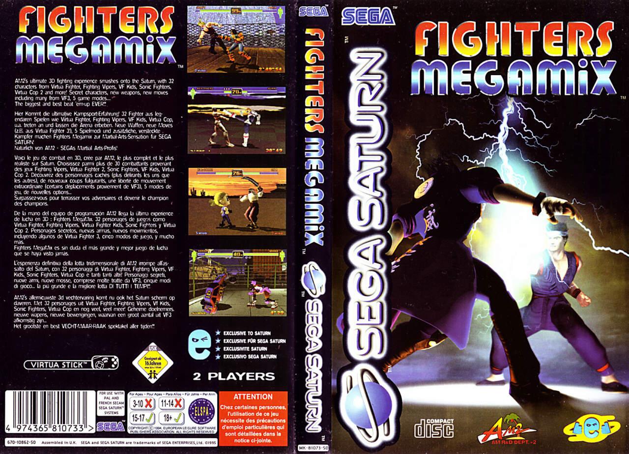 Fighting Vipers :: Box Art | Sega/Shin Force > Elite Series