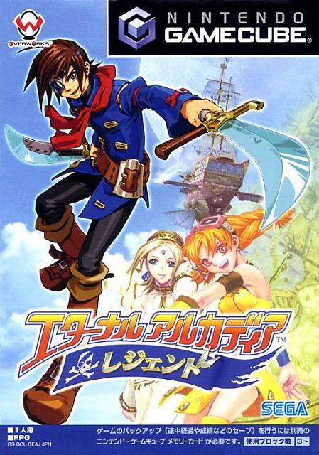 Eternal Arcadia / Skies of Arcadia :: Box Art | Sega/Shin