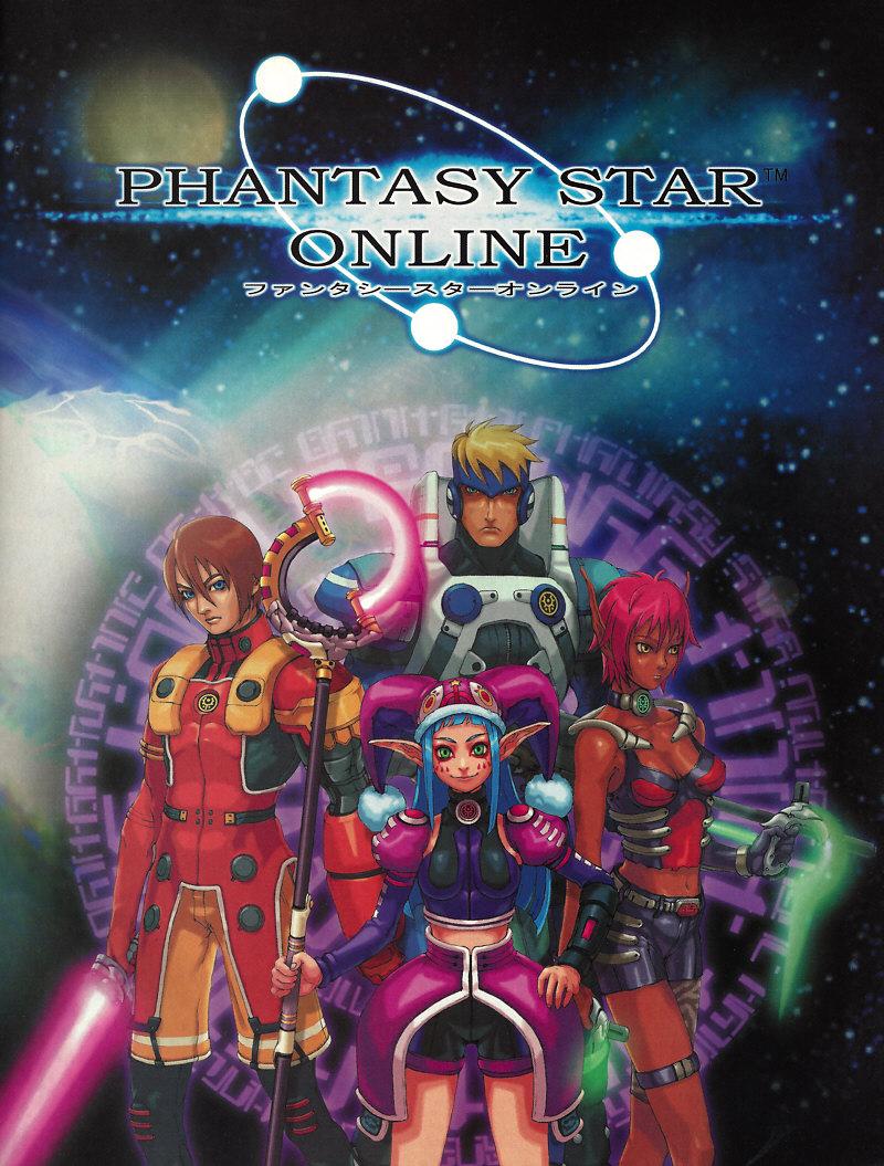 phantasy star online artwork sega shin force u003e elite series rh shinforce com phantasy star gaiden english rom phantasy star gaiden alec