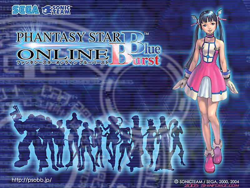 Phantasy Star Online Wallpaper: Wallpaper/Gallery 05 - Phantasy Star Online