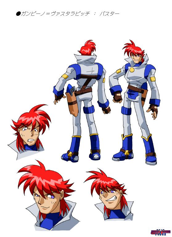Radiant Silvergun Gallery/Artwork / Sega Saturn Games ...